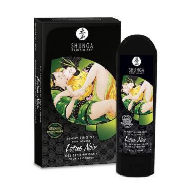 Shunga Lotus Noir placer...